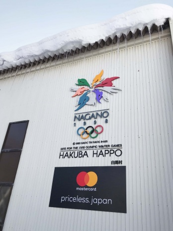 Freeride Japan Happo One 1