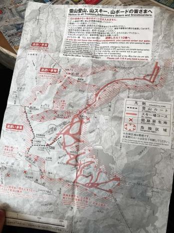 Freeride Japan Kagura 9